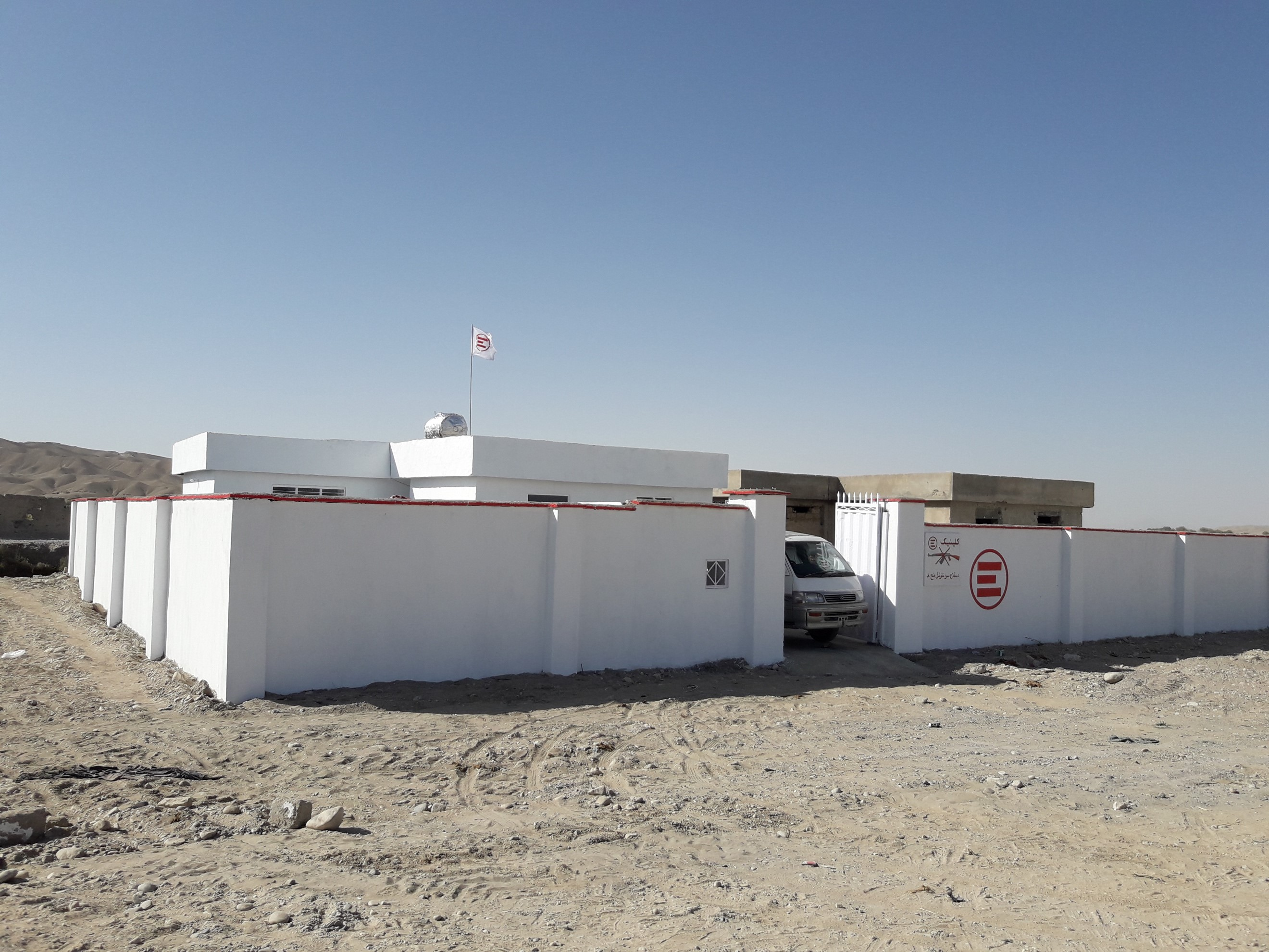 EMERGENCY Reopens First Aid Post In Sangin